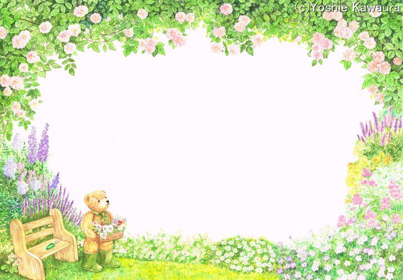 くまの5月の庭仕事