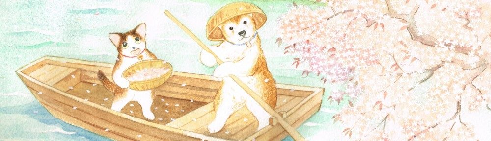 Yoshie Kawaura Official Site